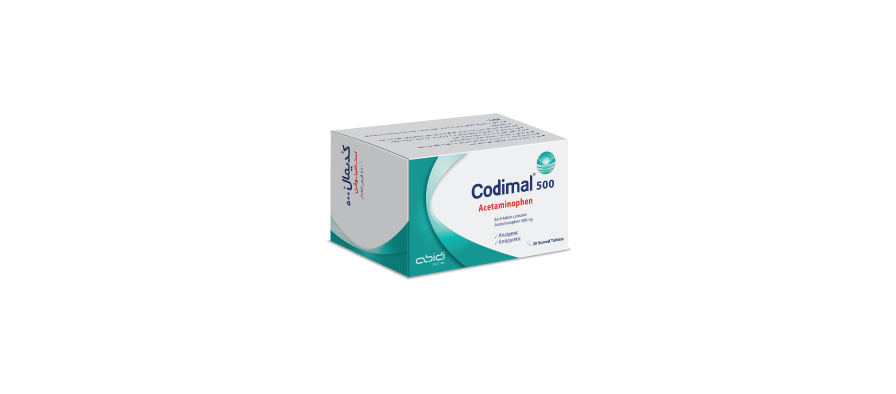 کدیمال® | Codimal