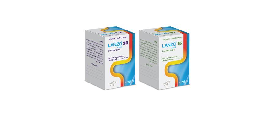 لانزو | Lanzo