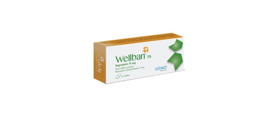ولبان 75 | Wellban75