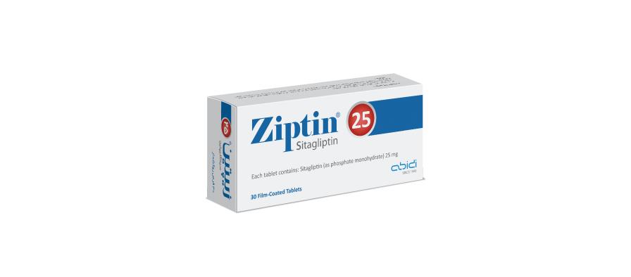 زیپتین