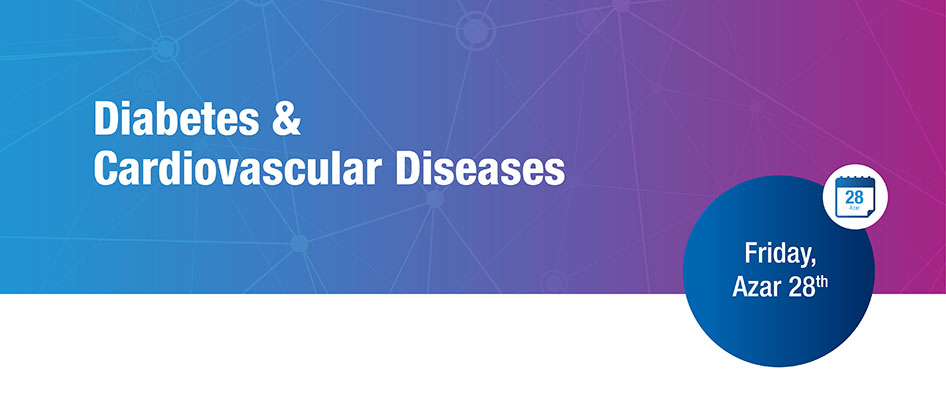 Diabetes and Cardiovascular Diseases