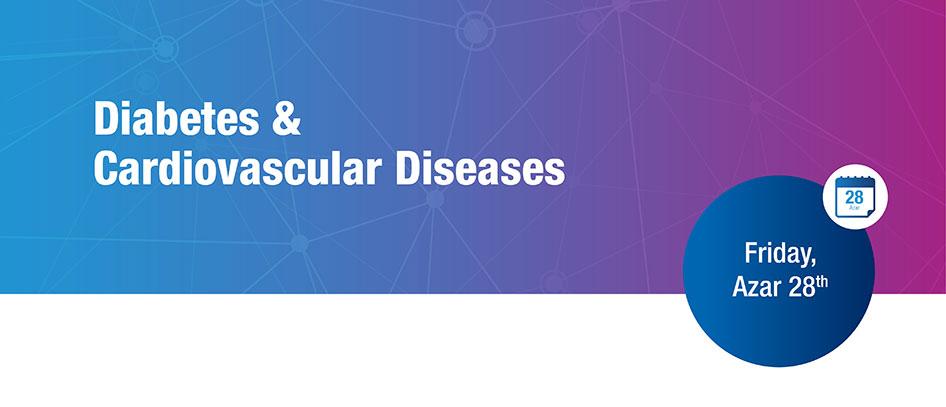 دیابت و بیماریهای قلبی-عروقی