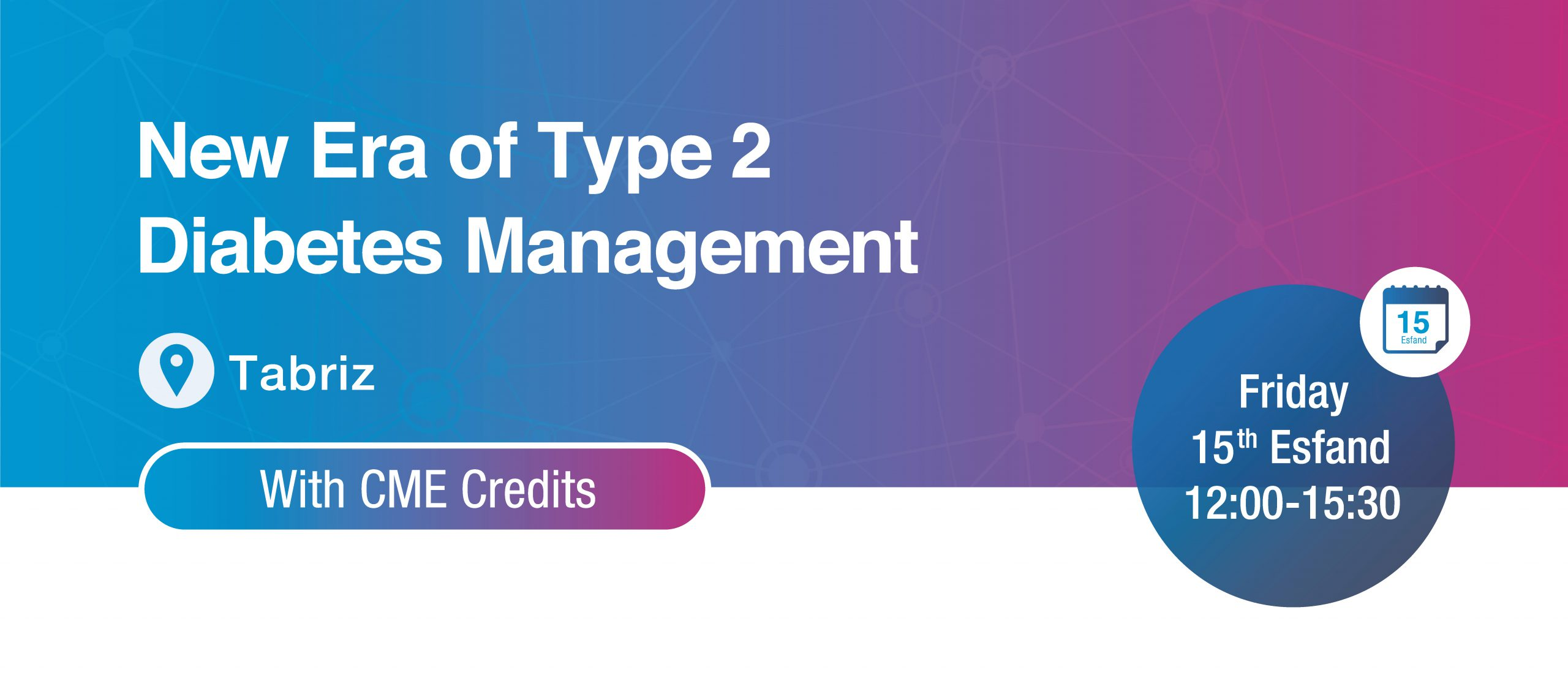 New Era of Type 2 Diabetes Management