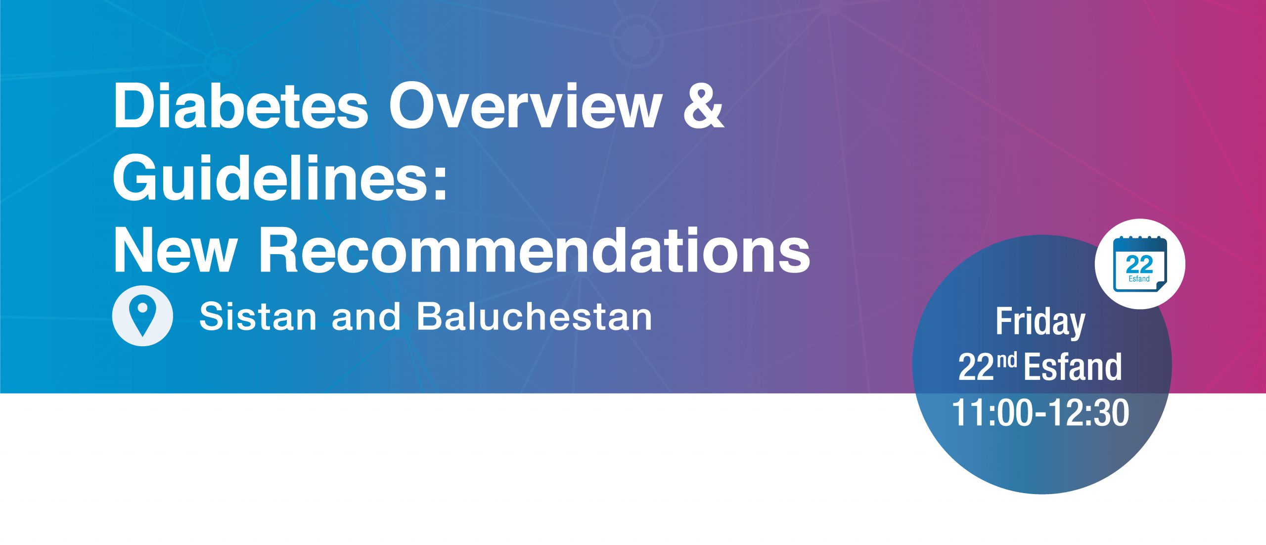 Diabetes Overview & Guidelines: New Recommendations