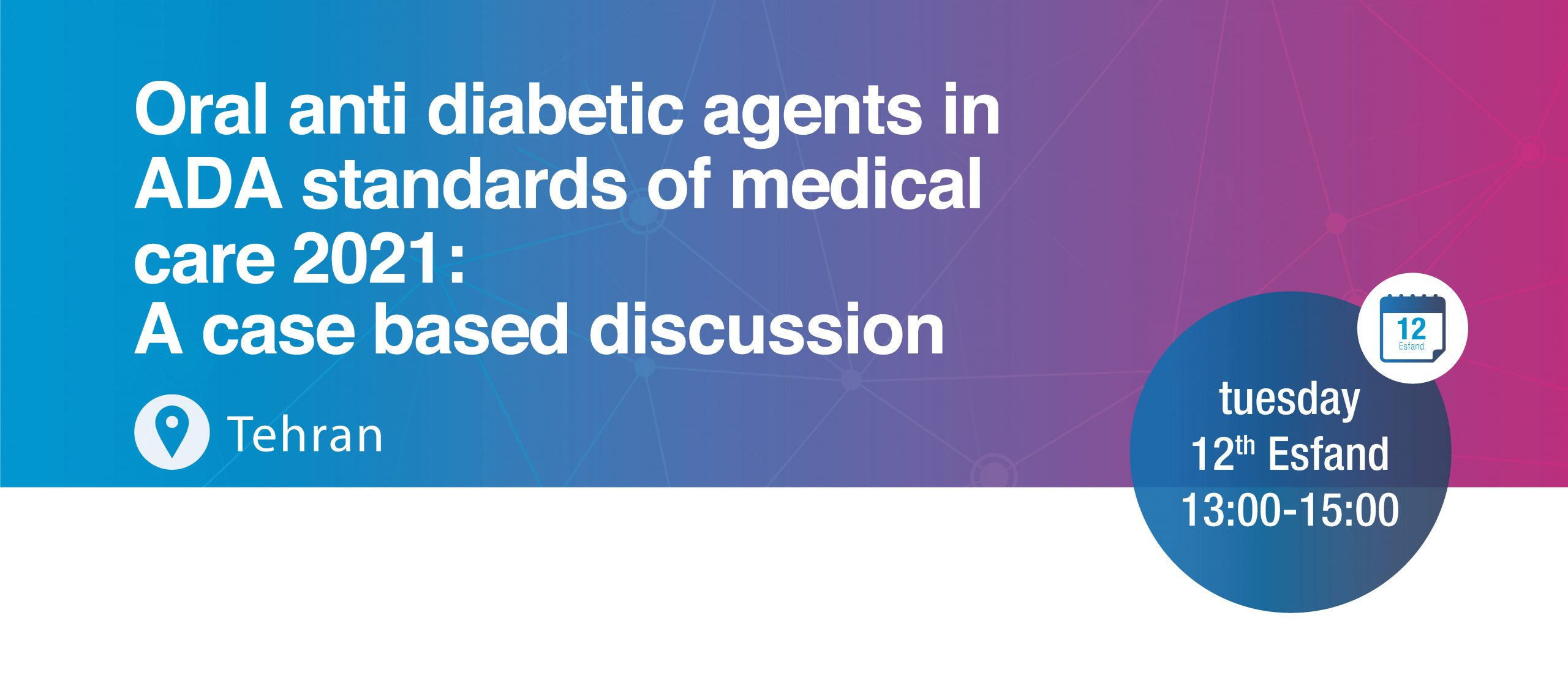 Oral anti diabetic agents in ADA standards of medical care 2021: A case based discussion